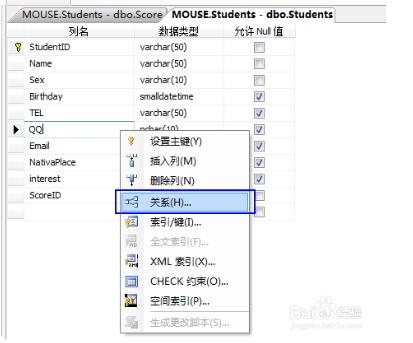 SQL Server2020中文版设置外键方法3
