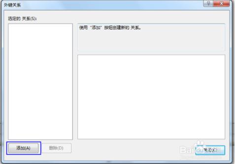 SQL Server2020中文版设置外键方法4