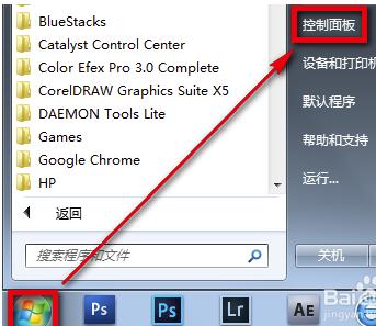 桔子浏览器电脑版卸载方法1