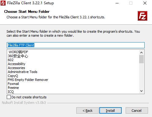 FileZilla中文版安装步骤2