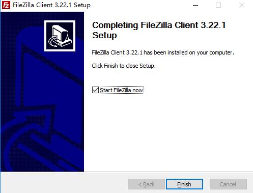 FileZilla中文版安装步骤6