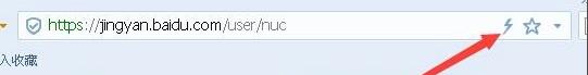 搜狗高速浏览器设置兼容模式2