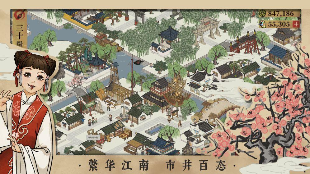 江南百景图安卓版游戏玩法