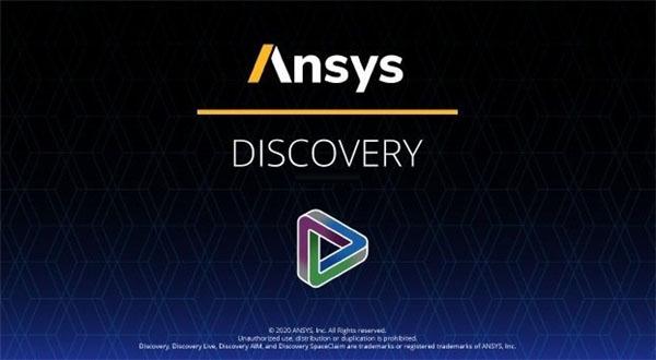 ANSYS2021破解版