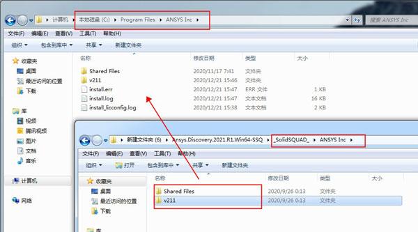 ANSYS2021破解版安装步骤8