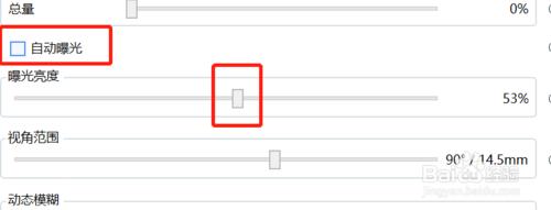 Enscape破解版渲染参数设置4