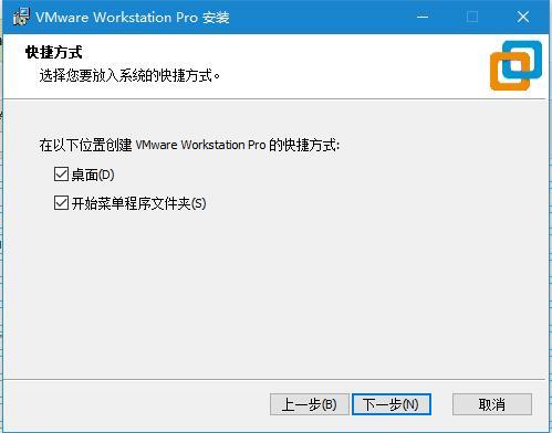 VMware16中文版破解安装教程4