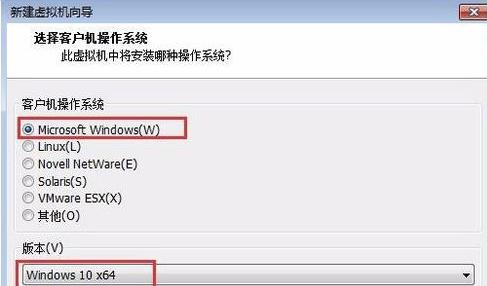 VMware16中文版创建虚拟机4
