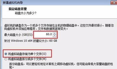 VMware16中文版创建虚拟机6