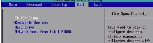 VMware16中文版创建虚拟机10