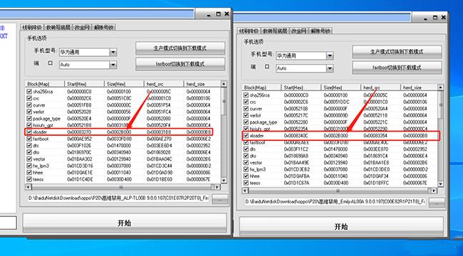 猎人维修大师中文版调资料方法1