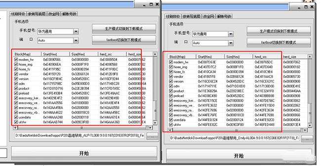 猎人维修大师中文版调资料方法2
