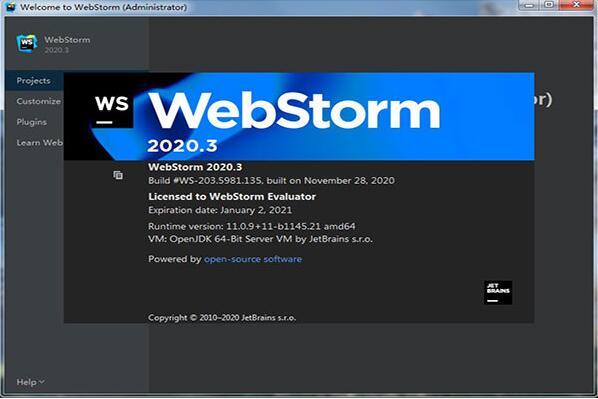 WebStorm2020.3激活版