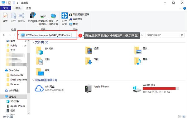 islide tools破解版4