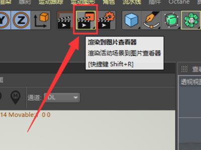 OC渲染器4.0破解版导出图片3
