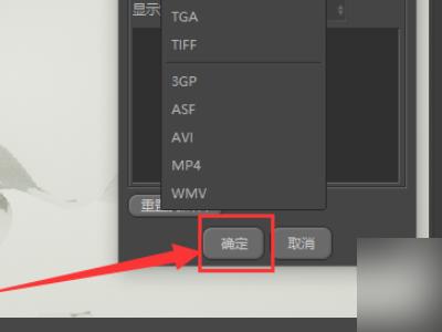 OC渲染器4.0破解版导出图片6