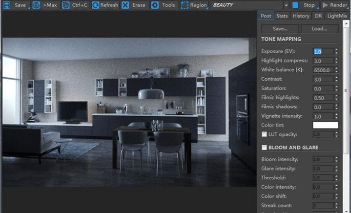 CR渲染器6.0破解版特色