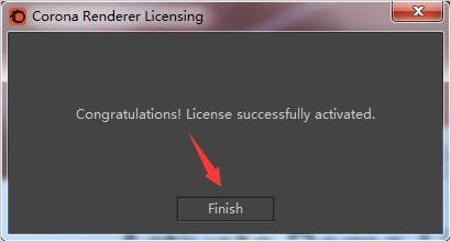 CR渲染器6.0破解版安装教程10