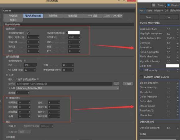 CR渲染器6.0破解版使用教程4