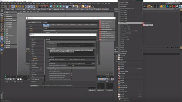 Redshift渲染器破解版安装教程7