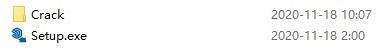 SketchUp2021破解版安装教程1
