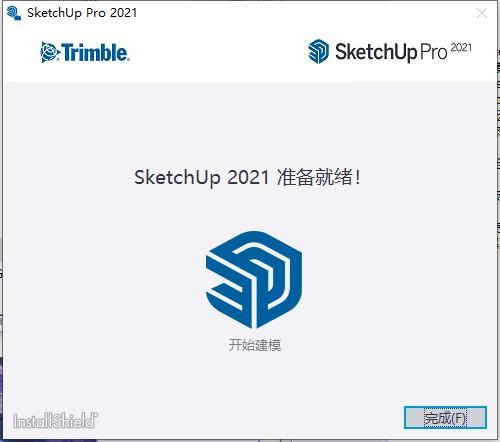 SketchUp2021破解版安装教程3