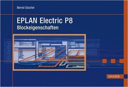 EPLAN P8 2.9破解版特色