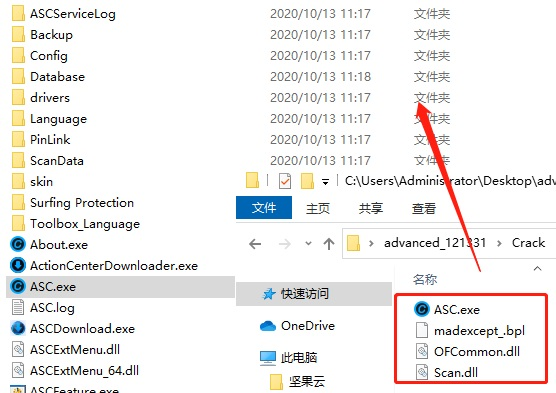 Advanced SystemCare 14 Pro安装步骤4