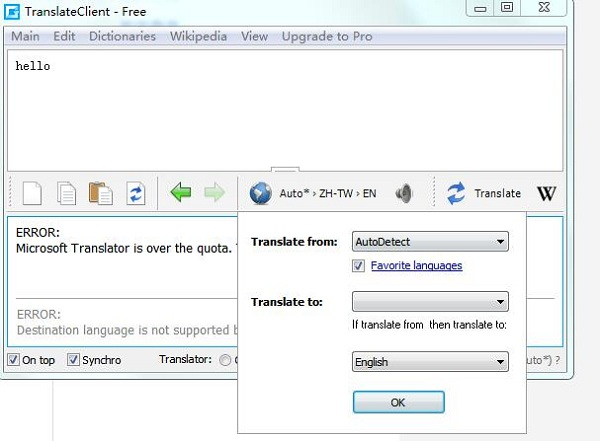 谷歌翻译(Google Translate)使用方法2