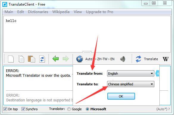 谷歌翻译(Google Translate)使用方法3