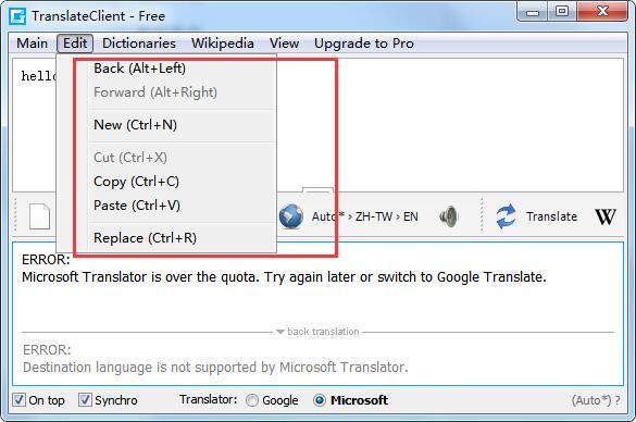 谷歌翻译(Google Translate)使用方法5
