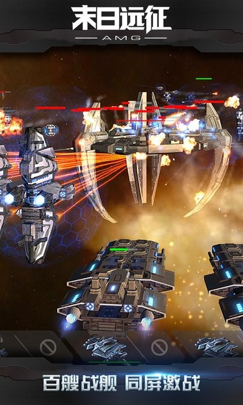 末日远征内购破解版快速强化战舰攻略