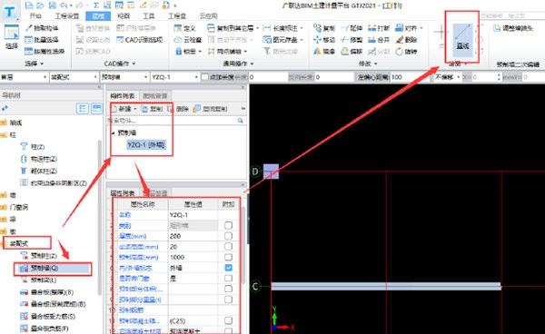 广联达GTJ2021破解版特色