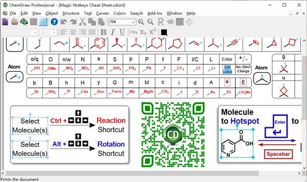 ChemOffice2020破解版特色