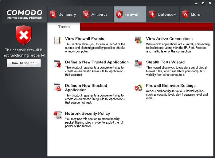 COMODO Internet Security(COMODO防火墙)特色