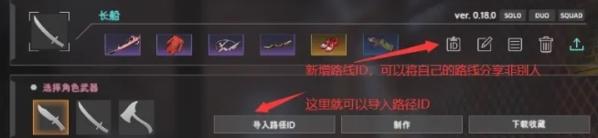 永恒轮回黑色幸存者中文版路线选择3