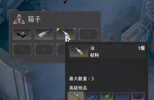 永恒轮回黑色幸存者中文版玩法5