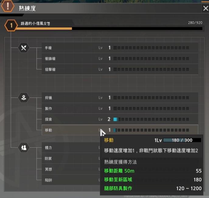 永恒轮回黑色幸存者中文版玩法7