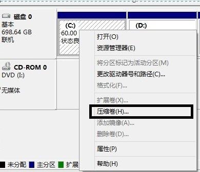 开启UEFI启动操作要求1