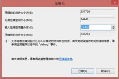开启UEFI启动操作要求2