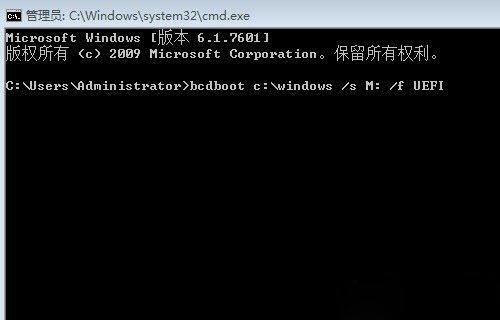 开启UEFI启动操作要求3
