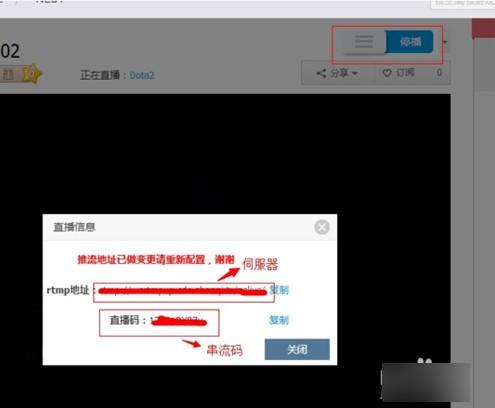 OBS Studio中文版使用方法5