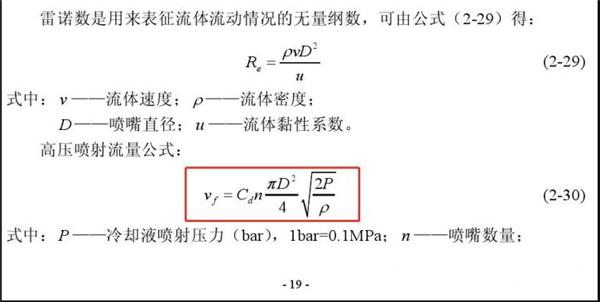 Mathpix无限制版使用方法1