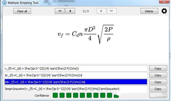 Mathpix无限制版使用方法2