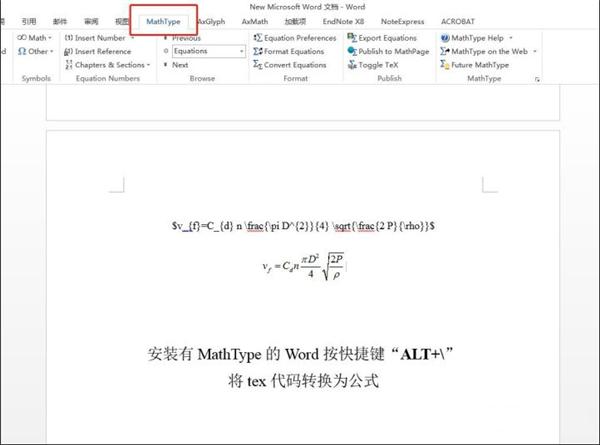 Mathpix无限制版使用方法4