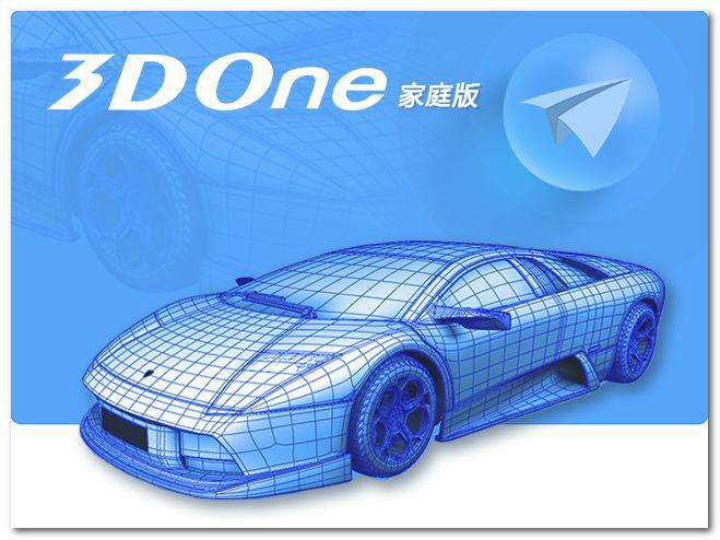 3DOne激活版