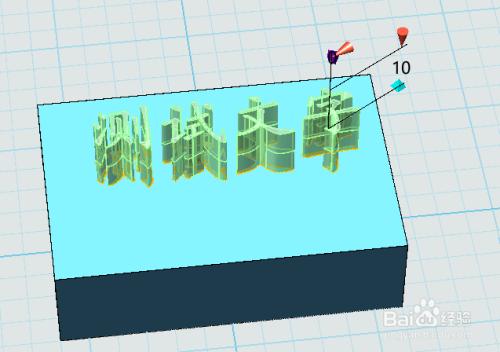3DOne激活版添加文字2