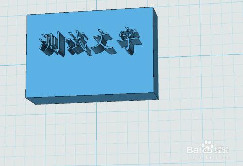 3DOne激活版添加文字3