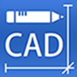 迅捷CAD编辑器永久免费版