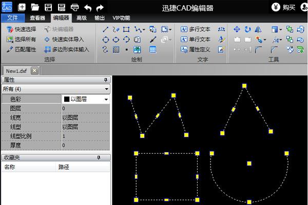 迅捷CAD编辑器永久免费版填充颜色2